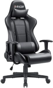 Top 7 Best Gaming Chairs for Short People (2021) image
