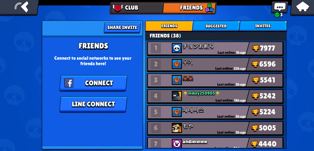 Playing with friends brawl stars tips